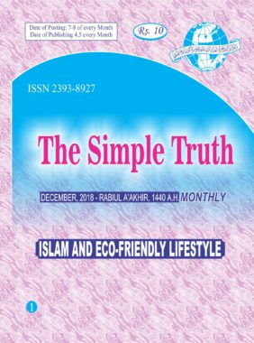 The Simple Truth December 2018