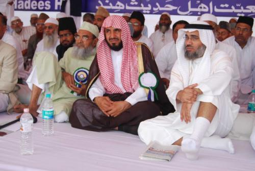 29th All India Ahle Hadees Conference