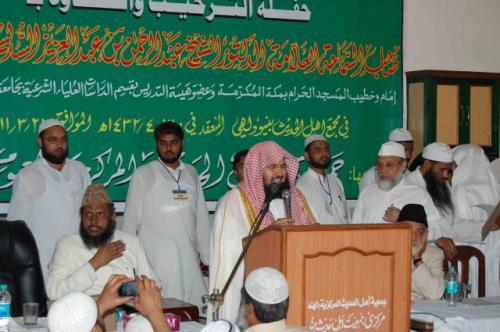 Sheikh Abdul Rahman Al-Sudais