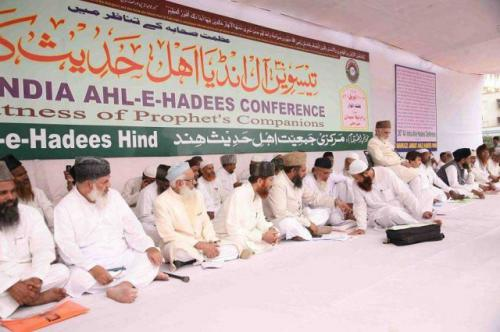 30th All India Ahle Hadees Conference