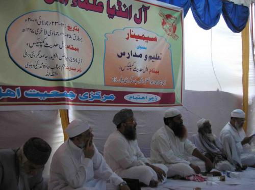Ulama Convention