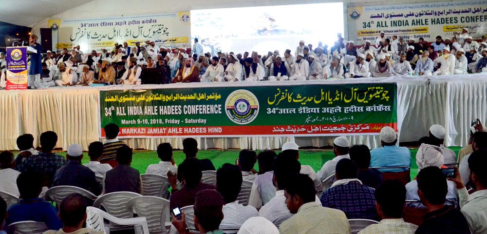 Markazi Jamiat Ahle Hadees Hind