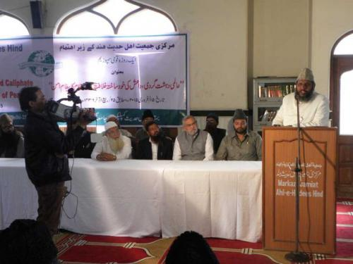 The Collective Fatwa against Daish